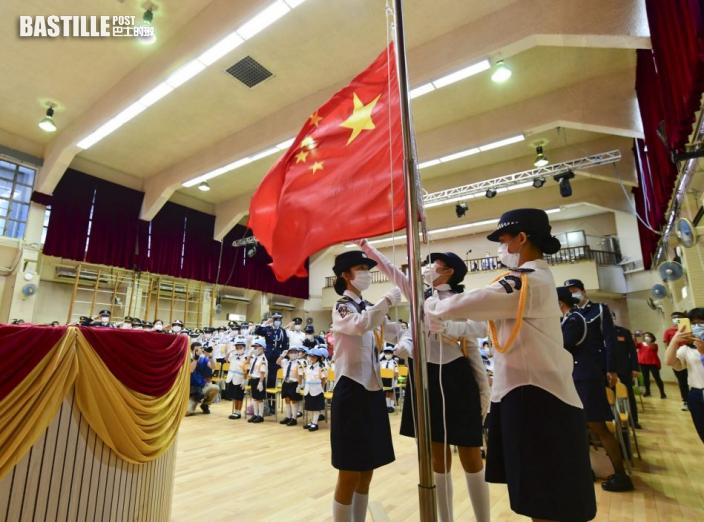 教育局公布最新指引 中小學明年元旦起需於上課日及特別日子升國旗