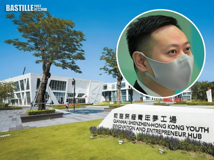徐英偉明日赴深圳考察創業基地 了解設施及創業支援等