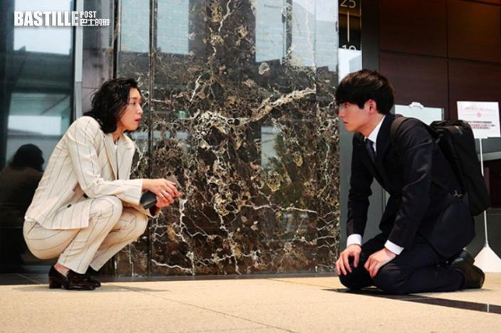 赤楚衛二町田啓太變情敵 《SUPER RICH》上演「姨姨爭奪戰」