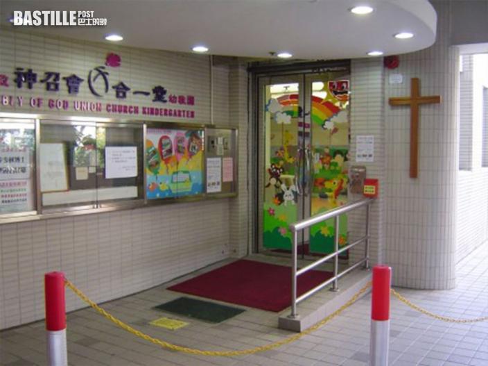 沙田合一堂幼稚園爆上呼吸道感染22學童中招 停課至少5日