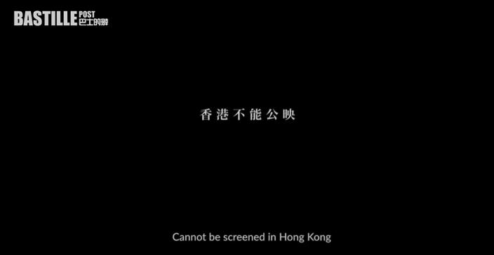 反修例示威電影《少年》獲提名金馬獎 預告片稱在港不能公映