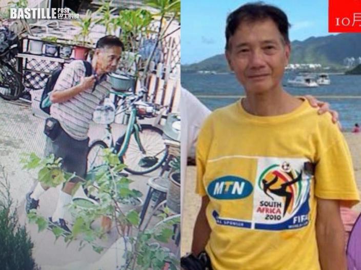 68歲男子南丫島獨自行山失蹤 仍未尋回