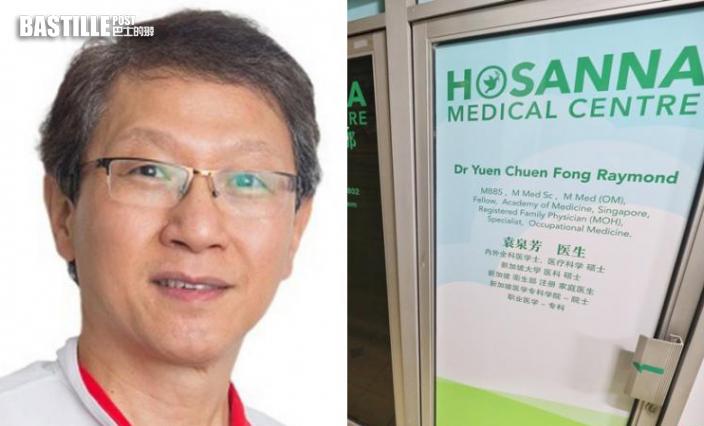 移民新加坡香港醫生染疫亡 生前未完成接種疫苗