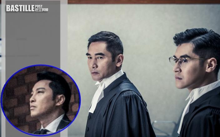 陳家樂演新晉律師惡鬥譚耀文   方中信非常手段爭取公義