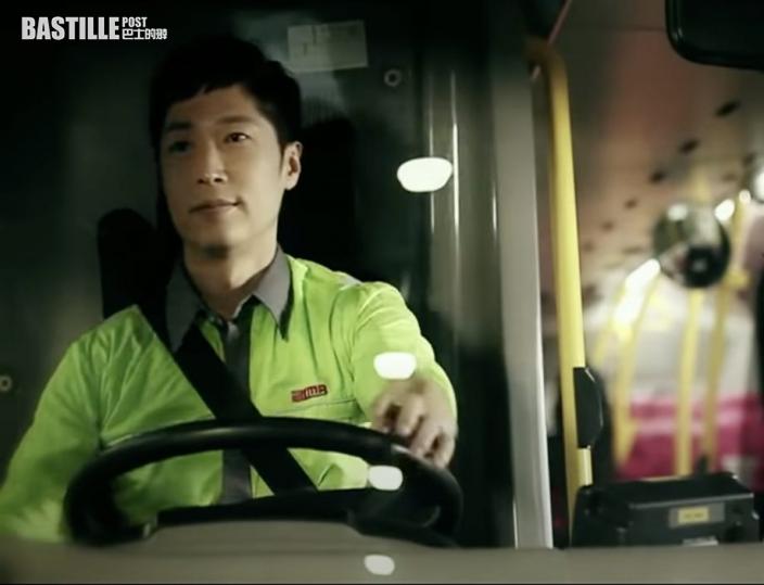 Juicy叮 巴士車長人有三急中途下車如廁 乘客力撐司機留言解畫