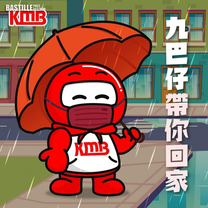 Kelly Online 日間巴士服務維持正常 九巴派定心丸:唔會彈出又彈入