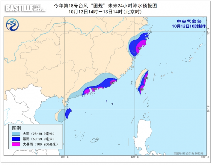 圓規襲港 內地料達強熱帶風暴級或颱風級 為廣東一帶帶來大暴雨