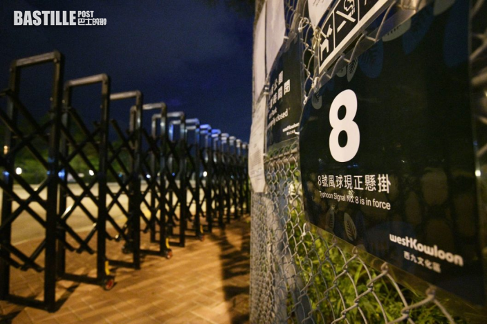圓規襲港 天文台機場預報料今晚11時起間中吹烈風 持續至明午2時