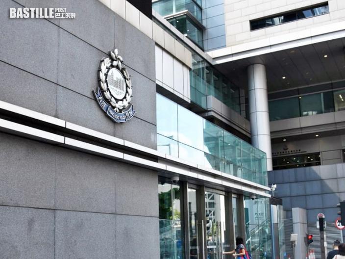 女警被捕兼停職 涉2018年不誠實取得警方內部資料
