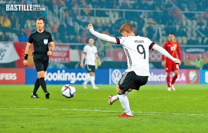 德國闖決賽周