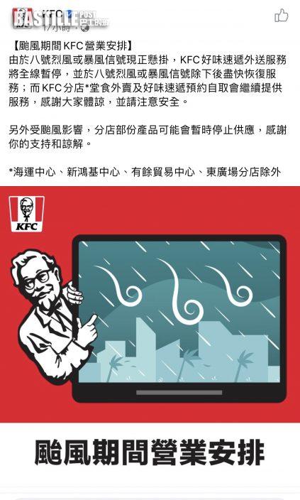 圓規襲港|風暴下營業超市及食肆一帖睇
