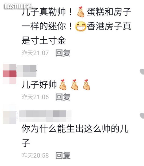 王俊棠懶理被批屋細:只要有愛開心就好