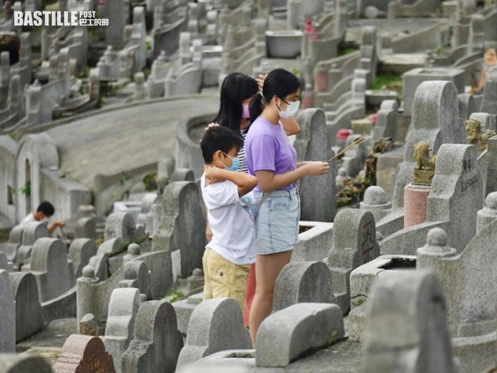 重陽祭祖人流較往年疏落 市民颱風後上山感涼爽