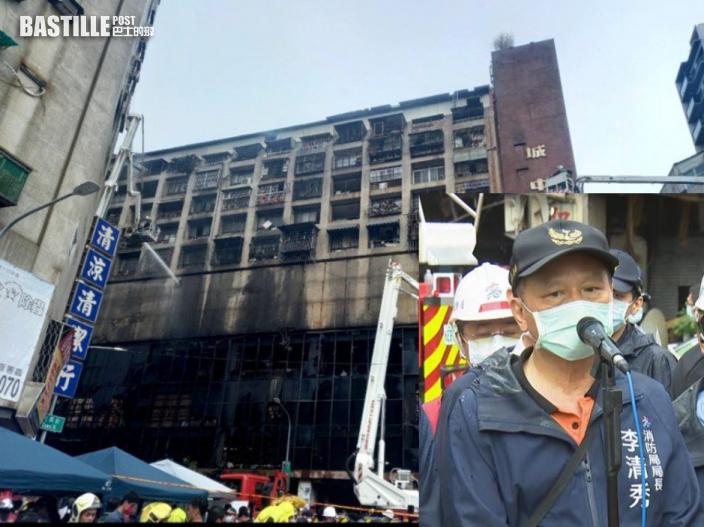 高雄大火|消防指已有7死逾30人命危 不排除涉縱火警帶走4人
