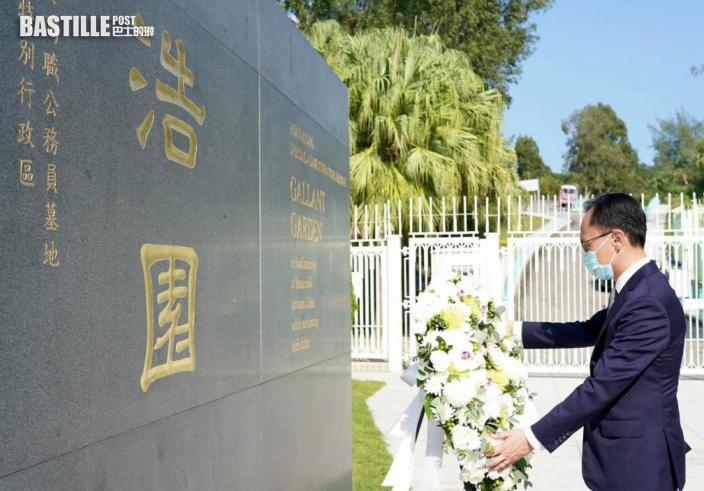 政府悼二戰為港捐軀人士聶德權重陽浩園悼念殉職同僚